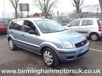 2005 Ford Fusion 1.6 16V 2 AUTO 5DR Estate SILVER
