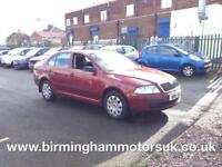 2005,(55 Reg) Skoda Octavia 1.6 Classic AUTOMATIC 5DR Hatchback RED + LOW MILES