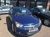 VAUXHALL ASTRA 1.8 SRI 16V E4 5d 140 BHP (blue) 2007