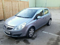CORSA D BREAKING FOR SPARES