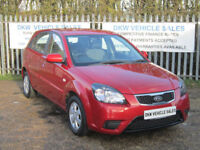 KIA RIO 1.4 STRIKE 5DR RED 2009 (59) ONLY ONE OWNER + FSH 10 X STAMPS / 1YRS MOT