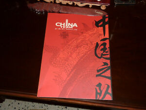 Official promo folder China Team 32nd 32 America's cup sailing races - Italia - Official promo folder China Team 32nd 32 America's cup sailing races - Italia