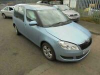 Repairable Cars For Sale >> Used Damaged Repairable For Sale Used Cars Gumtree