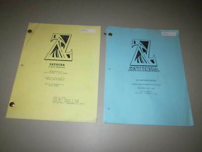 ZATHURA Second Zorgon Attack ORIGINAL PAGES STORY BOARDS & SCRIPT REVISIONS