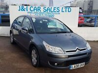 CITROEN C4 1.6 COOL I 5d 108 BHP A LOW PRICE 5DR FAMILY HATCH (grey) 2008