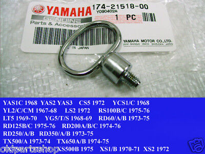 Yamaha RD125 RD200 RD250 RD350 Fender Cable Holder NOS TX750 XS500 174-21518-00