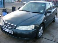 Wanted all Honda cars for Scrap or spares or repairs best prices paid on collection