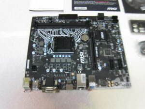 MSI motherboard H110M ECO