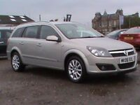 VAUXHALL ASTRA 1.6 DESIGN E/CAR 1 YRS MOT CLICK ON VIDEO LINK TO LEARN MORE ABOUT THIS CAR