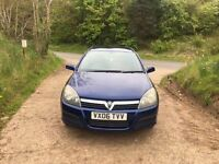 VAUXHALL ASTRA ESTATE 1.7 DIESEL 2006 BLUE