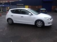 2011 HYUNDAI i30 1.6 DIESEL - 5 DOOR HATCHBACK - FULL HISTORY/ONE OWNER - LOW TAX BRACKET