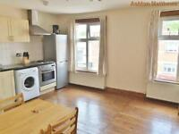 2 bedroom flat in Fulham Palace Road, Hammersmith