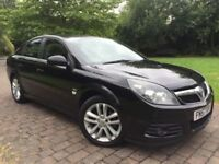 2007 Vauxhall Vectra 1.9 Diesel Sri very reliable cheap to run 50+ mpg 6 gears Low miles