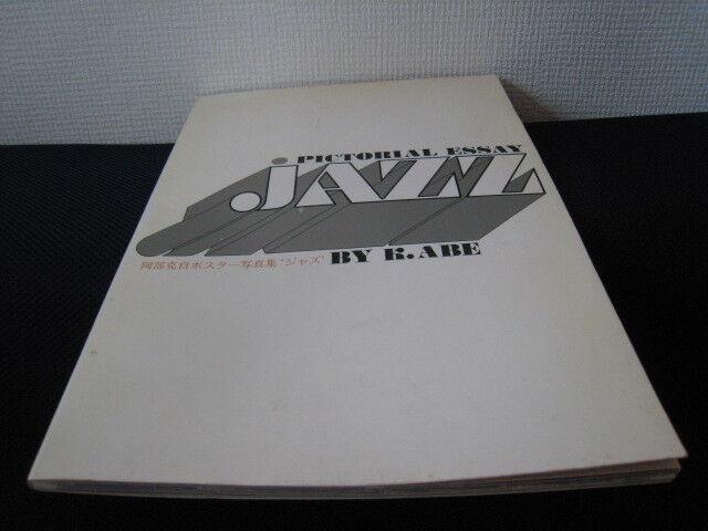 Jazz Pictorial Essay Japan Book Miles Davis Stan Getz Monk John Coltrane Paraoh