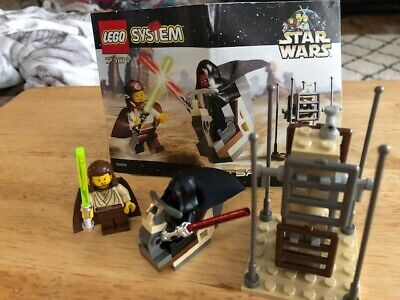 Vintage LEGO Star Wars sets  #7101, 7128, 7131, 7151