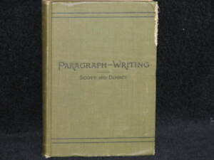 RARE, 1893 Publication of Scott and Denney's Paragraph - Writing