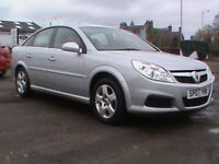 VAUXHALL VECTRA 1.8 EXCLUSIVE 5 DR SILVER 1 TYS MOR,1 OWNER,CLICK ON VIDEO LINK TO SEE IT IN DETAIL