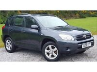 RAV 4 - BARGAIN 4X4 - *FINANCE ARRANGED *PX WELCOME *CARDS ACCEPTED