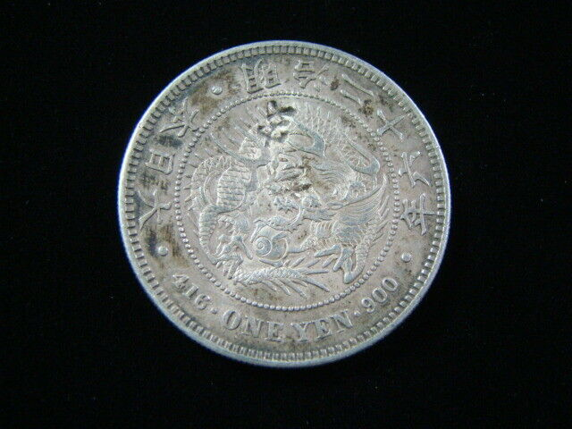 Japan 1893 Silver Yen (Yr26) With 2 Chop Marks XF Y#A25.3