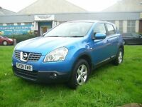 Nissan Qashqai 2.0 Acenta 5dr (blue) 2008