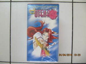Classic Revolutionary Girl Utena 4 Movie VHS Box Set Circa 1998