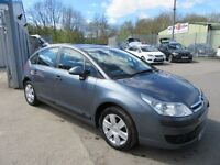 Citroen C4 COOL HDI 16V 5d 89 BHP excellent value (grey) 2007