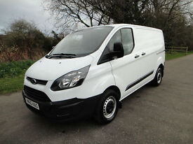 Ford Transit Custom 2.2TDCi (100PS) Double Cab-in-Van 290 L1H1