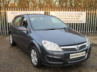 VAUXHALL ASTRA 1.4 BREEZE A/C 2008 (08) 75K ONE OWNER / 1YRS MOT / DRIVES WELL!!
