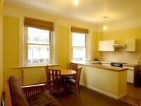 Modern 1 bedroom flat in Notting Hill Gate, W11