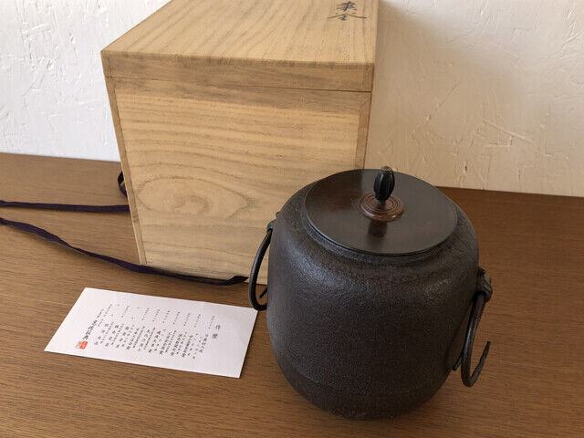 Chagama Iron Kettle Tea Ceremony Japanese Traditional Crafts Keiten Takahashi