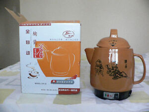 Chinese Traditional Madison Cookers for sale电子药煲 Regina Regina Area image 1