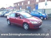 2007 (56 Reg) Citroen C4 1.6i 16V SX 5DR Hatchback RED + LOW MILES