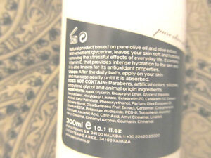 NEW OLIVIA Hand Cream 75ml & Body Lotion 300ml bottles North Shore Greater Vancouver Area image 2