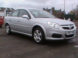 VAUXHALL VECTRA 1.8 EXCLUSIVE 5 DR SILVER,1 OWNER,1 YRS MOT,CLICK ON VIDEO LINK TO SEE MORE OF CAR