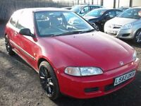 HONDA CIVIC 1.5 LSI 3d AUTO 89 BHP LOW MILEAGE AUTOMATIC (red) 1994