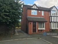 2 bedroom house in Brampton Drive, Liverpool, L8 (2 bed)