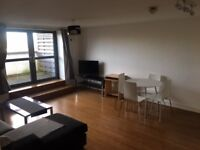 Two Bedroom Apartment for Rental now, 10-15mins from Leeds City Centre, View Now!!