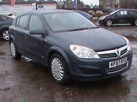 VAUXHALL ASTRA 1.4 CLUB 5 DR 1 YRS MOT CLICK ON VIDEO LINK TO SEE AND HEAR MORE ABOUT THIS CAR