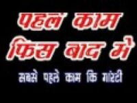 +91 9915786526 Love marriage Specialist baba ji Indore