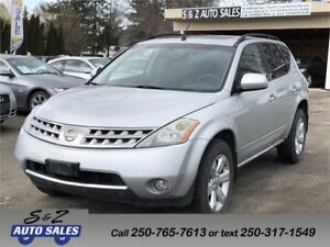 2007 Nissan Murano SL AWD --LOW KM--LOCAL-- NO ACCIDENTS!