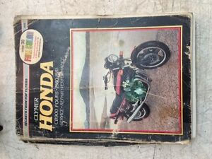 Honda CB900 Shop Manual