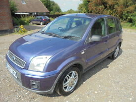 Ford Fusion 1.6 16V ZETEC CLIMATE CAT C WRITE OFF, LOW MILES, (purple) 2008