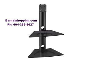 10-25 inch Wall Bracket With Dual Audio Video DVD Shelves