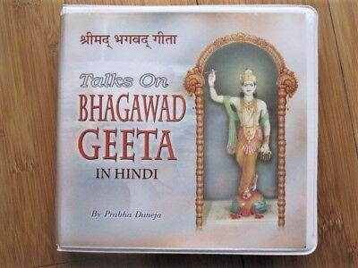 Talks on the Bhagawad Geeta in Hindi by Praba Duneja 10 CD Set  ()