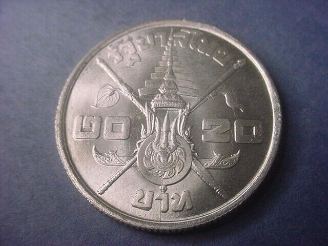 Thailand 20 Baht Silver Crown 1963 GEM BU #37648