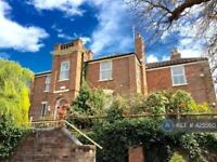 1 bedroom flat in Hill House, Cookley, Kidderminster, DY10 (1 bed)
