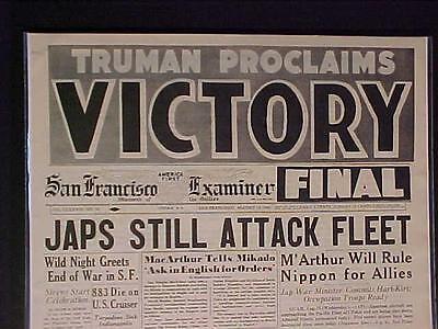 Vintage Newspaper Headline World War 2 Ends President Truman Claims Victory Wwii