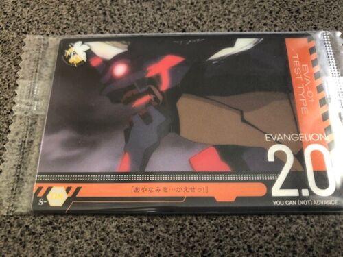 Evangelion Wafer Card [S-08] EVANGEGERION 2.0 TEST TYPE EVA-01