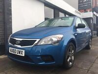 KIA Cee'D 1.4 Strike 5dr 1 YEARS MANUFACTURERS WARRANTY