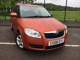 Skoda Fabia 1.4TDI PD 2 *LOW MILES, FULL S/HISTORY, NEW MOT*